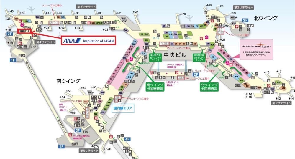 成田空港第1ターミナル第4サテライトANAラウンジの場所