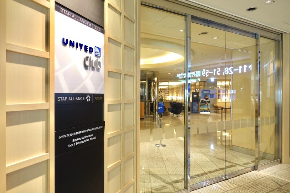 成田空港第1ターミナル第4サテライトのユナイテッドクラブ