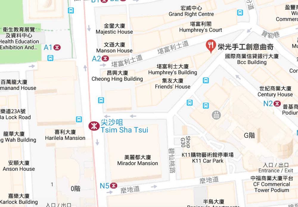 香港グローリーベーカリー尖沙咀店