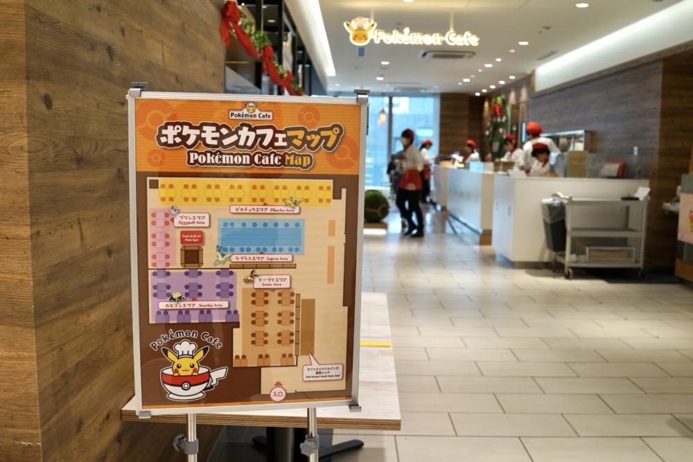 東京ポケモンカフェ店頭の様子