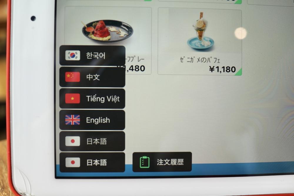 日本橋高島屋ポケモンカフェの注文はタブレットを使用