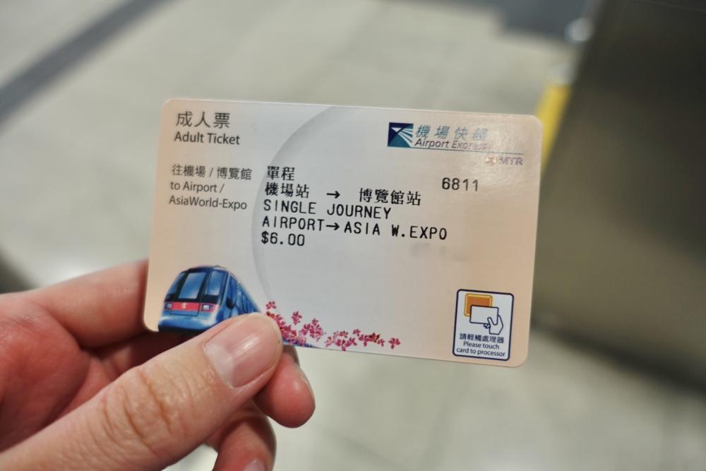 香港スカイシティ・マリオット・ホテルへの道のり