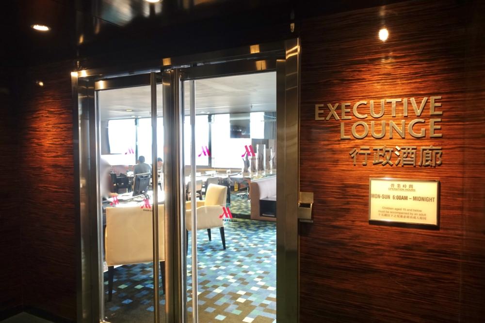 香港スカイシティ・マリオット・ホテルのエグゼクティブラウンジ
