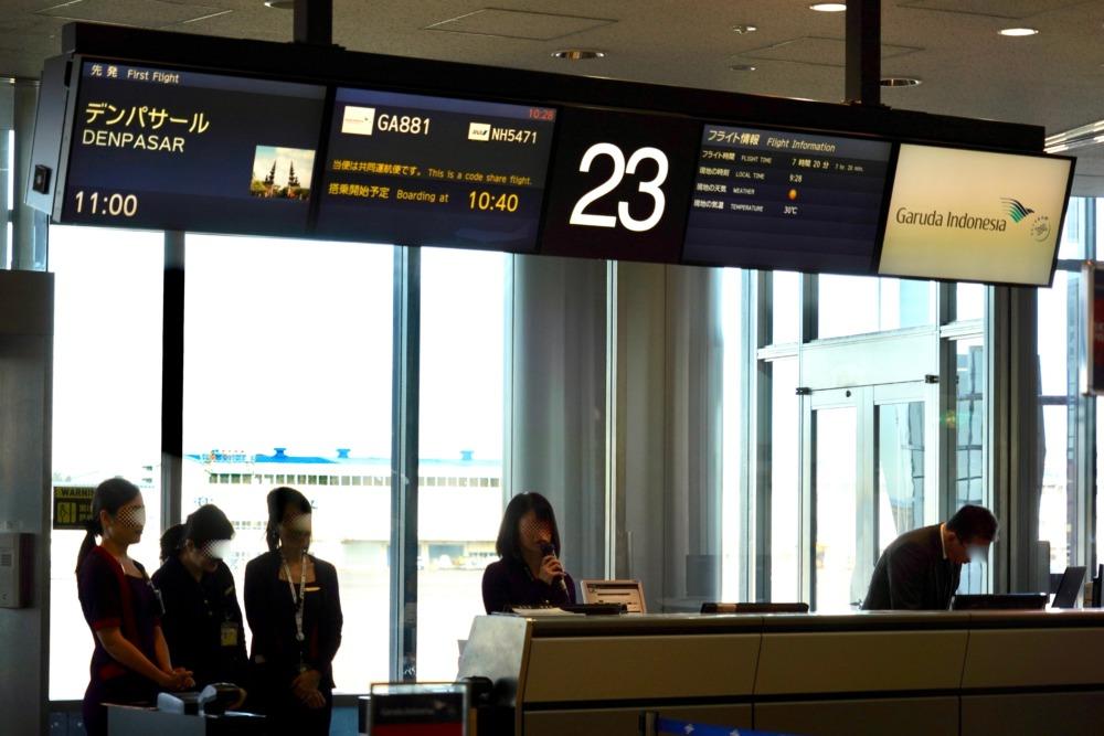 ガルーダ・インドネシア航空のビジネスクラスに搭乗します!