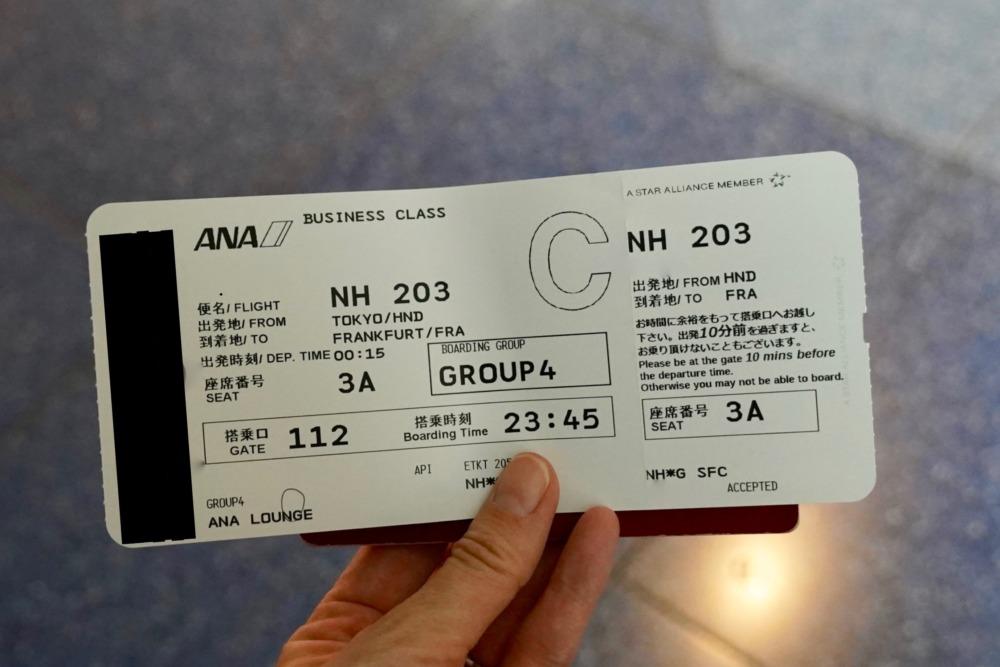 羽田空港第3ターミナル・搭乗券