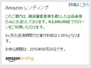 SnapCrab_NoName_2016-7-21_18-20-23_No-00