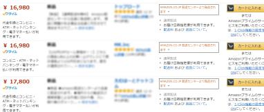 Amazon.co.jp こちらもどうぞ 【並行輸入品】Cuisinart クイジナートアイスクリームメーカー ICE 30BC