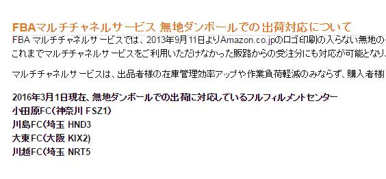 snapcrab_noname_2016-10-17_14-31-22_no-00