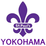 Rikkyo-Yokohama_StPaul