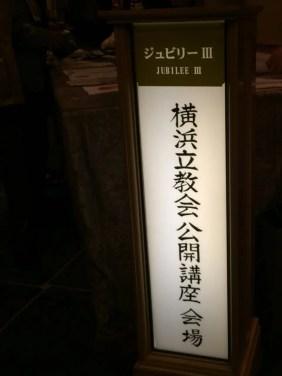 20160625_kokaikoza_001