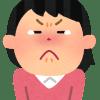 正月に離婚したい妻が増える原因は実家の嫁姑問題より夫の〇〇