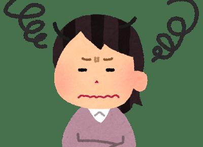 rikon-bekkyo