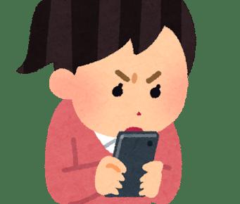 uwaki-huuzoku