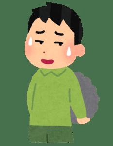 uwaki-otto