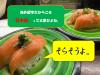 海外留学に行くからこそ、「日本語」を大事にしてほしい3つの理由