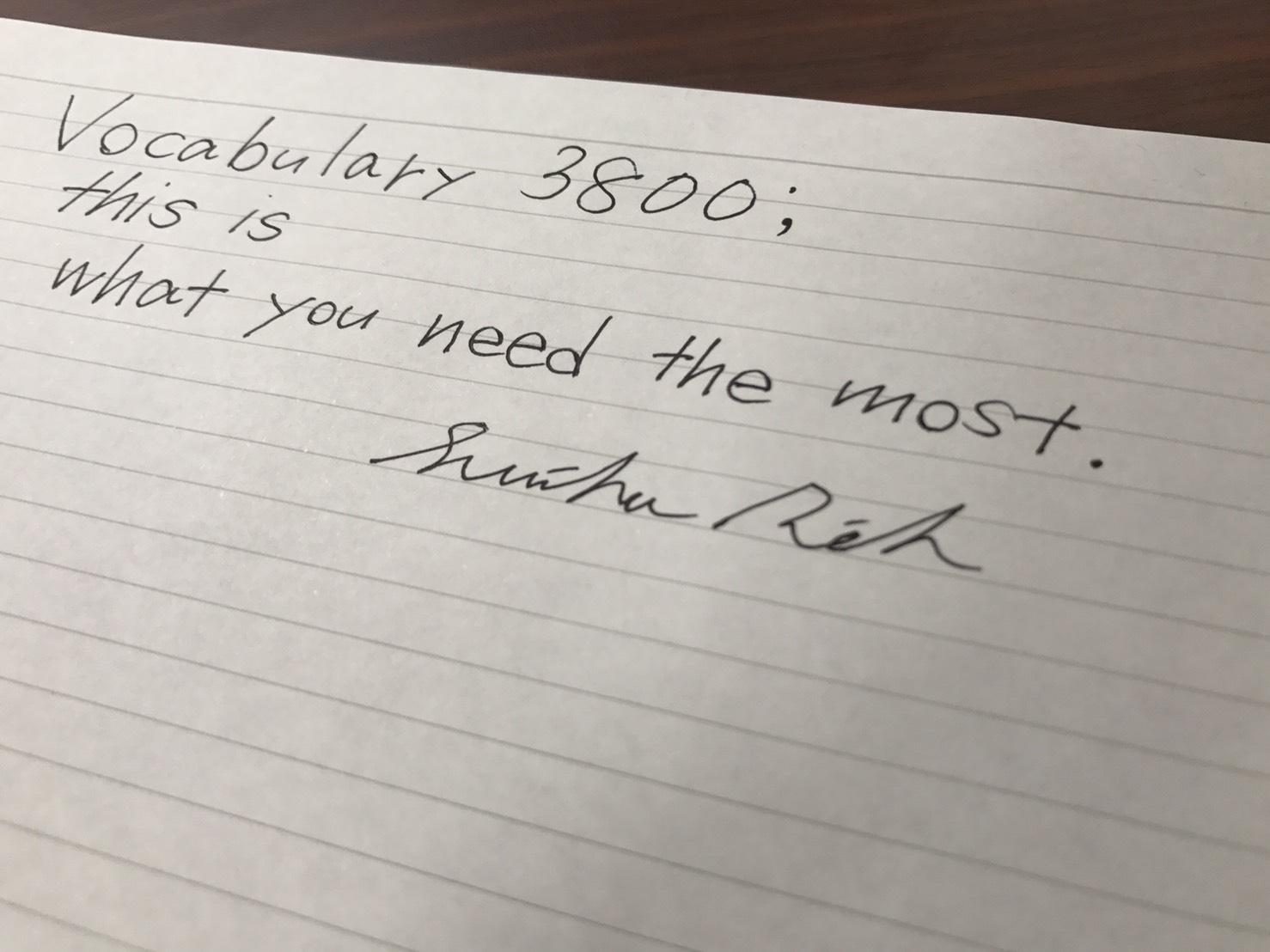 英単語3800。