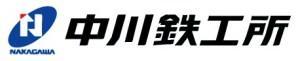 中川鉄工所