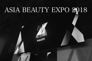 ANTIは明日出演。4年に一度の祭典〜ASIA BEAUTY EXPO 2018