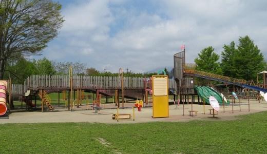 軽井沢で子どもと思いっきり遊べる無料のおすすめ公園は?