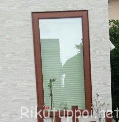 20150620155002_p窓
