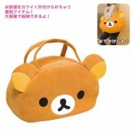 Rilakkuma Bag 4