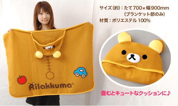 rilakkuma-cloak-shawl-clothes-rilakkumaworld_02
