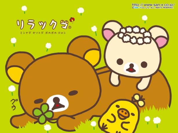 rilakkuma desktop wallpaper