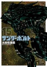 【TOP MANGA BÁN CHẠY】Tuần Thứ IV / 2: Từ ngày 24/2 đến 1/3/2020
