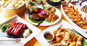 陽明山餐廳 菁山休憩園區 雲起軒溫泉養生餐廳 在陽明山上也可以吃到正統的江浙料理