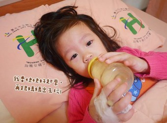 川崎氏症發高燒的後果壞掉的可能是心臟…當父母的絕對不可不知道的疾病!