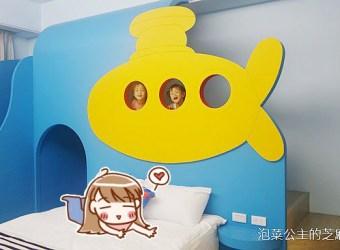 台南東區民宿 黃色風箏 一晚不到$3000的溜滑梯民宿、交通便利、靠近南紡夢時代的