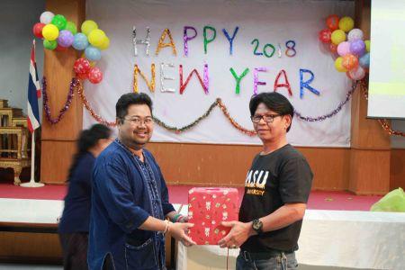 จัดงานเลี้ยงสังสรรค์ปีส่งท้ายปีเก่าต้อนรับปีใหม่ 2561
