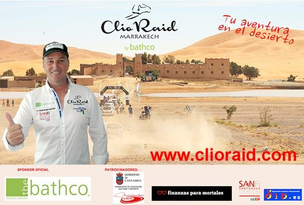 Dakar Marrakech by Bathco