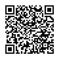 código qr app adeje ios