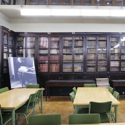 Biblioteca Histórica del Instituto Padre Suárez