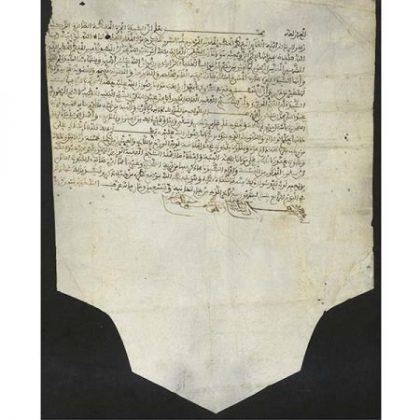 Testimonio sobre el reparto de parte de la herencia de Zahr al-Riyad, en el que consta cómo el sultán Muhammad IX el Zurdo dona a su hija Umm al-Fath la parte que le habría correspondido en esa herencia de la alquería de Sujayra