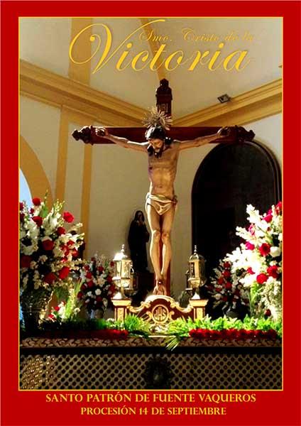Cristo de la Victoria- Fuentevanqueros