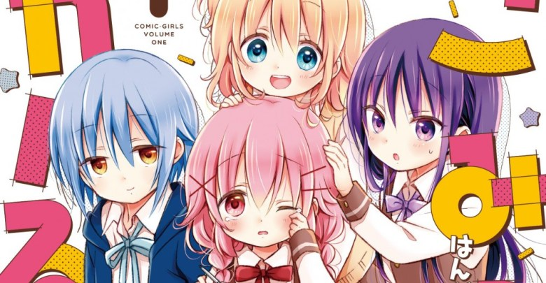 Comic-Girls-anime