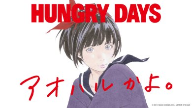 Hungry Days