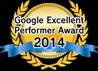 Google AdWords Excellent Performer Award 2014
