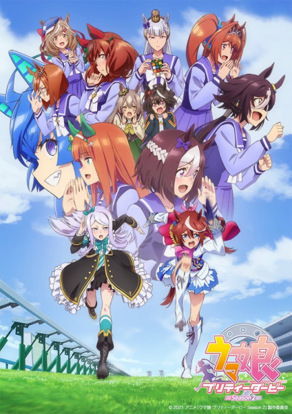 Uma Musume: Pretty Derby (TV) 2