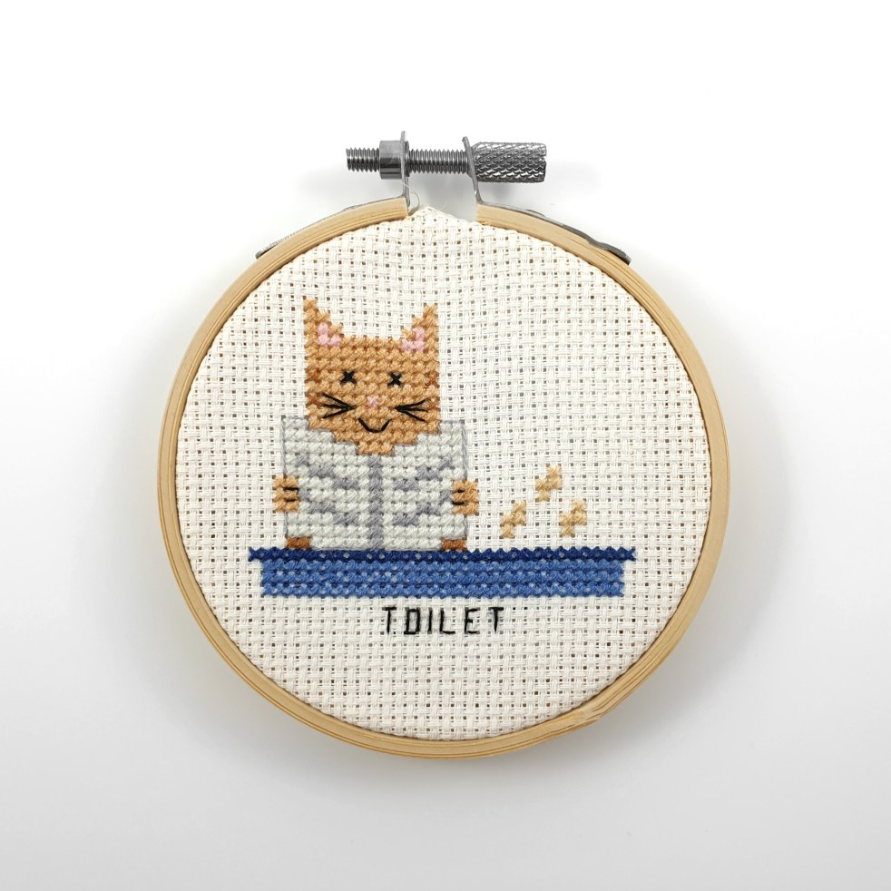 Toilet door sign cross stitch pattern