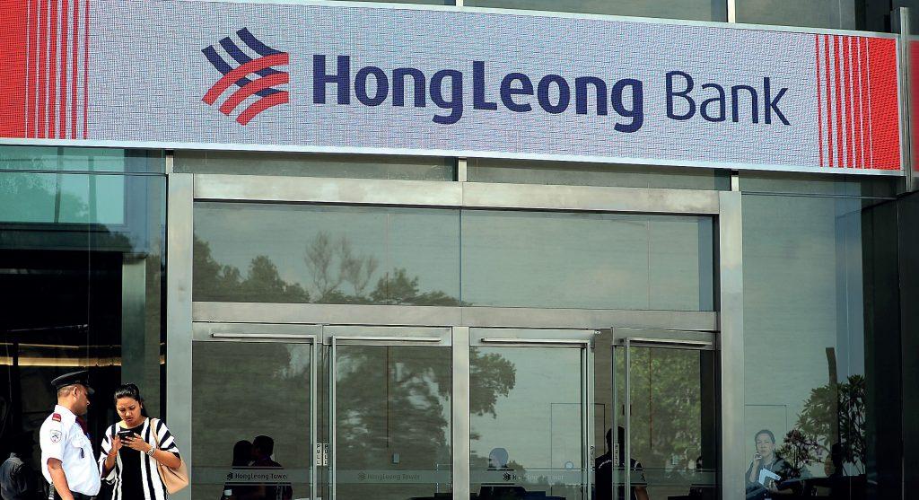 hong leong bank-1