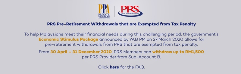 prs pre-retirement withdrawals