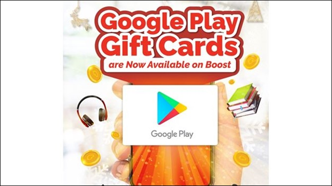 google play codes boost featured
