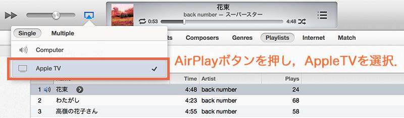 Mac-Wireless-music-AirPlay