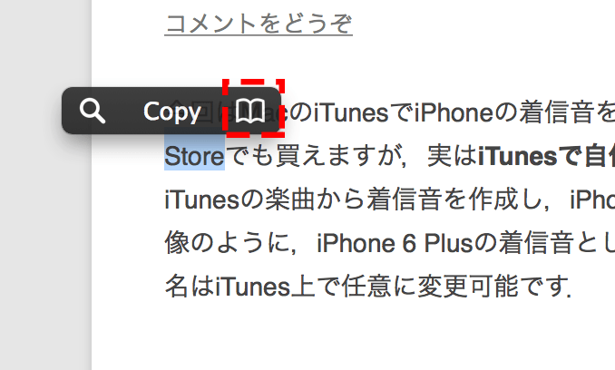PopClip-3