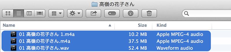 Apple-Lossless-4