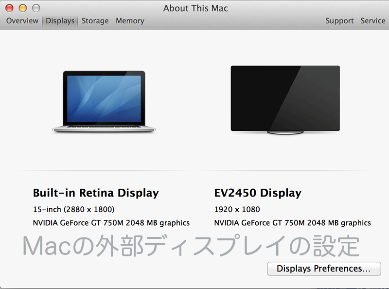 Mac-external-display-Settings-1