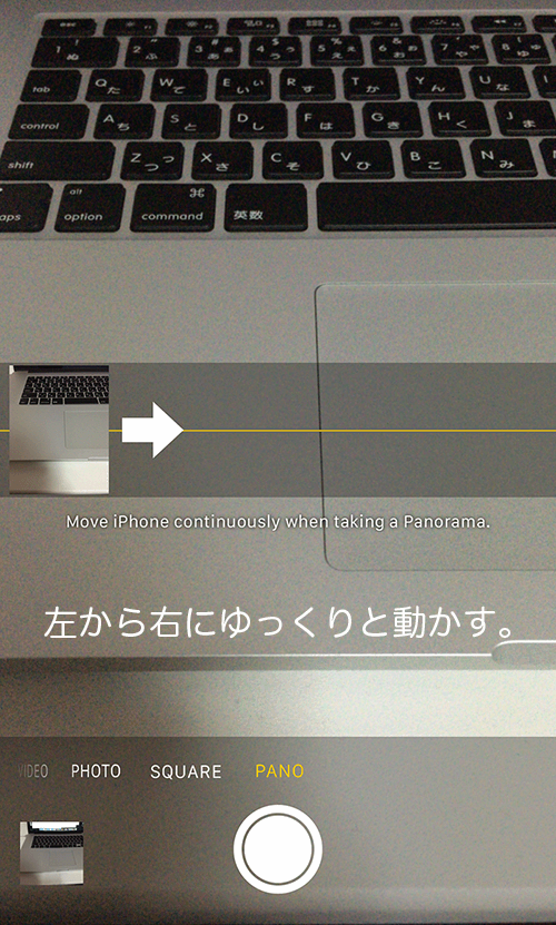 IPhone パノラマ写真 5